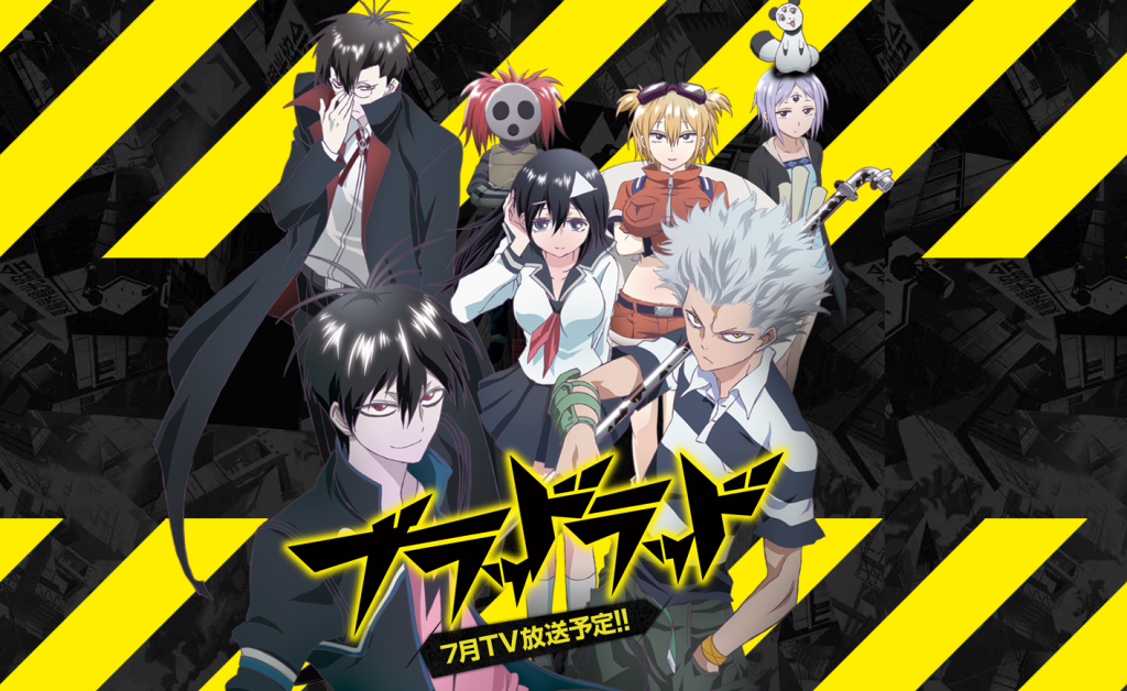 BloodLad_poster