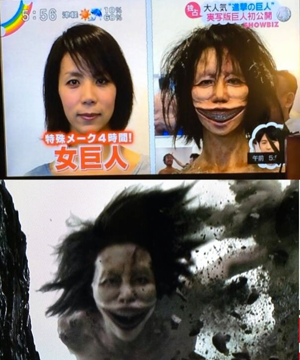 Teaser For The Live Action Attack On Titan Movie