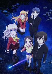 Animelist 12