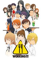 Animelist 13