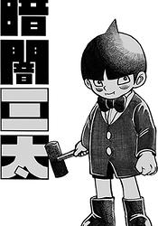 Animelist 14