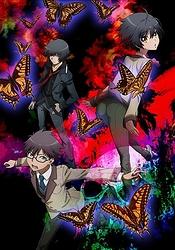 Animelist 5
