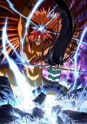 Animelist 8