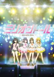 animelist 23