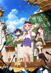 animelist 35